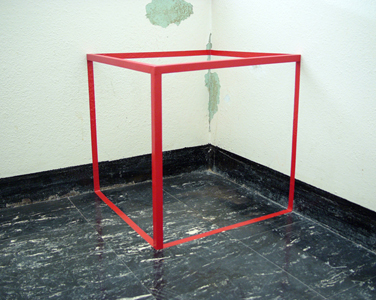 Necker Cube - Red Floor